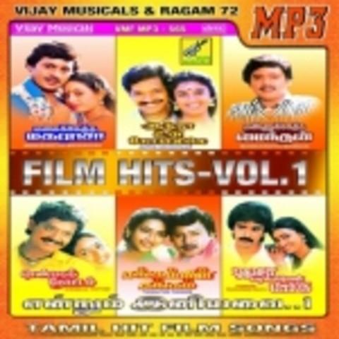 Mannukketha Maindan Songs Download Mannukketha Maindan Mp3 Tamil Songs Online Free On Gaana Com