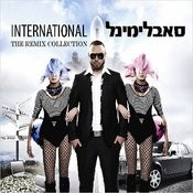 International - The Remix B Sides Songs