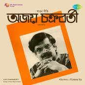 Shaaon Geeti Songs
