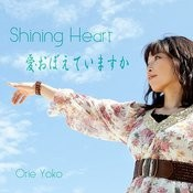 Shining Heart -Kero Kero Ver- Song
