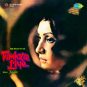 Tumhare Liye Songs
