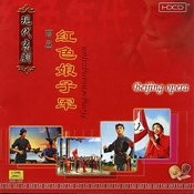 Beijing Opera: The Red Women Detachment Songs
