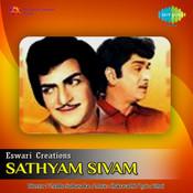 Sathyam Sivam Songs
