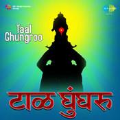 Taal Ghungroo Songs