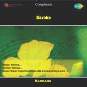 Karoke Songs