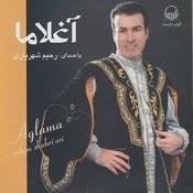 Aglama (Music Of Azerbaijan) Songs