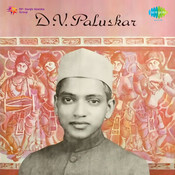 D V Paluskar Songs