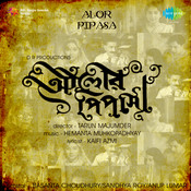 Alor Pipasa Songs