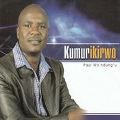 Kumurikirwo Songs