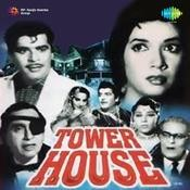 Tower House Songs