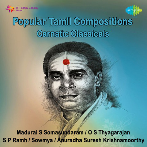 tamil composition