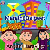 Marathi Balgeet - Angan Haravlay Songs