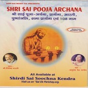 Shri Sai Pooja Archana  Songs