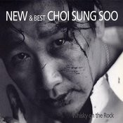 New And Best Choi Sung Soo Songs