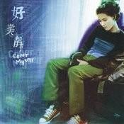 Good Mavis Hsu - Cover Myself (Cantonese Album) Songs