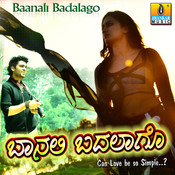 Baanali Badalago (Original Motion Picture Soundtrack) Songs