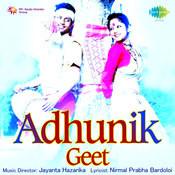 Adhunik Geet Songs