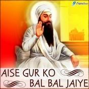 Aise Gur Ko Bal Bal Jaiye Songs