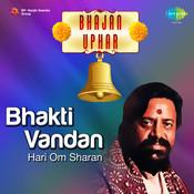 Bhakti Vandan Songs
