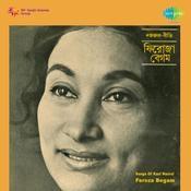 Feroza Begam Songs Of Kazi Nazrul Songs