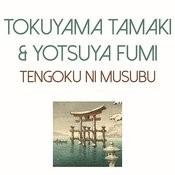 Tengoku Ni Musubu Song