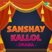 Sanshaykallol Drama Songs