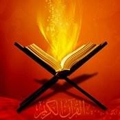 El Corán Santo - Il Sacro Corano 7 Songs