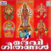 Devi Geethangal Songs