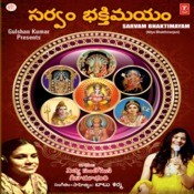 Sarvam Bhakthimayam (Nitya Bhaktiranjani) Songs
