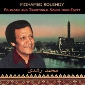 Folkloric And Traditional Songs From Egypt Songs