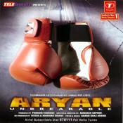 Aryan: Unbreakable Songs