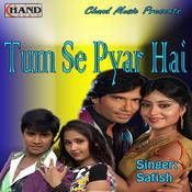 Tum Se Pyar Hai  Songs