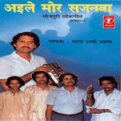 Aaile Mor Sajanwa Songs