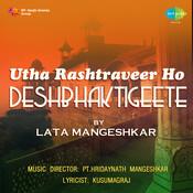 Utha Rashtraveer Ho Deshbhaktigeete Songs