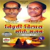 Nivruti Vilas Bhakti Bhajan-1 Songs