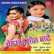Chehra Haseen Baate Songs
