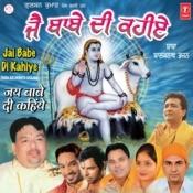 Jai Baabe Di Kahiye Songs
