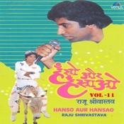 Hanso Aur Hansao- Vol- 11 Songs