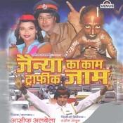 Jainya Ka Kaam Traffic Jaam- Drama Songs