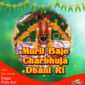 Murli Baji Chhogala Ri Song