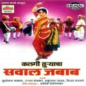 Kalagi Turyacha Sawal Jabab Songs