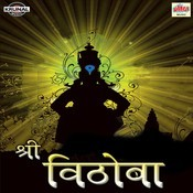 Vitthala Vitthala Vitthala Panduranga Hari Vitthala Song