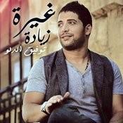 Ghereh Zyadeh - Single Songs