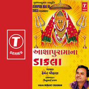 Swami Narayan Sankirtan Songs