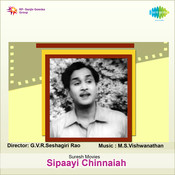 Sipaayi Chinnaiah Songs