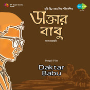 Daktar Babu Songs