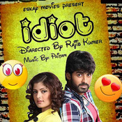 Idiot (Original Motion Picture Soundtrack) Songs