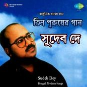 Tin Purusher Gaan - Sudeb Dey Songs