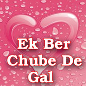 Ek Ber Chube De Gal Songs
