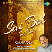 Sai Bol Sai Bol Songs